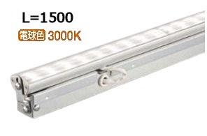 大光電機LED間接照明用器具L1500 集光タイプ(20°) LZY92863YT代引支払・時間指定・日祭配達及び返品交換不可