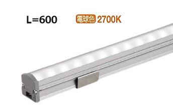 大光電機LED間接照明用器具L600 拡散タイプ(70°) LZY92907LT