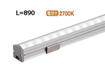 大光電機LED間接照明用器具L890集光タイプ(20°)受注生産品 LZY92912LT