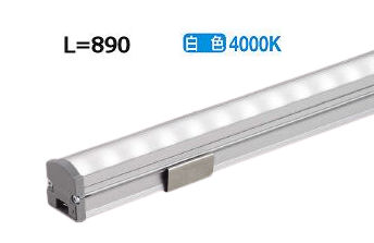 大光電機LED間接照明用器具L890集光タイプ(20°)受注生産品 LZY92912NT