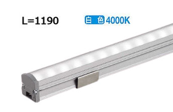 大光電機LED間接照明用器具L1190集光タイプ(20°)受注生産品 LZY92913NT
