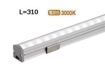 大光電機LED間接照明用器具L310 拡散タイプ(70°) LZY92915YT