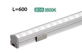 大光電機LED間接照明用器具L600 拡散タイプ(70°) LZY92916AT