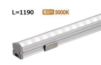 大光電機LED間接照明用器具L1190 集光タイプ(20°) LZY92923YT