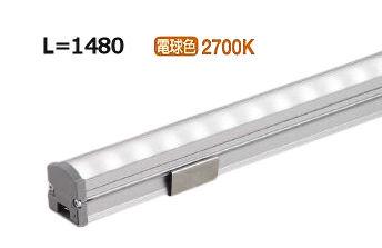 大光電機LED間接照明用器具L1480 集光タイプ(20°) LZY92924LT代引支払・時間指定・日祭配達及び返品交換不可