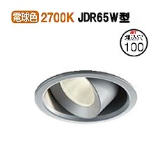 大光電機LED軒下用器具DOL4432YS(調光可能型)