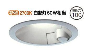 大光電機LED人感センサー付ダウンライト(軒下使用可)DDL4496YS
