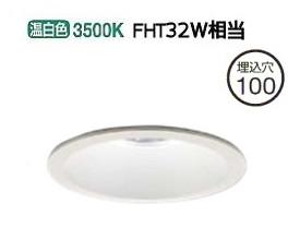 大光電機LED軒下灯(電源装置別売)LZW60787AW