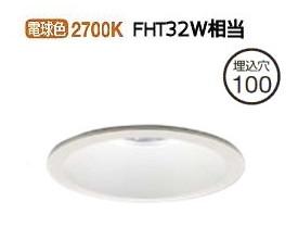 大光電機LED軒下灯(電源装置別売)LZW60788LW