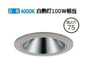 大光電機LED軒下用ダウンライトLLD7058NUW 電源別売