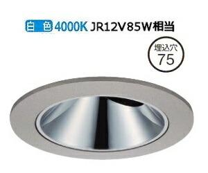 大光電機LED軒下用ユニバーサルダウンライトLLD7060NUW 電源別売