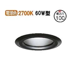 大光電機LED軒下用ダウンライトLZW90434YB