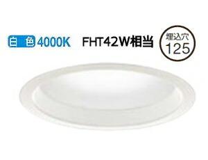 大光電機LEDダウンライト(電源別売) LZD91283NWE