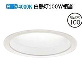 大光電機LEDダウンライトLZD91498NW