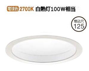大光電機LEDダウンライトLZD91499LW