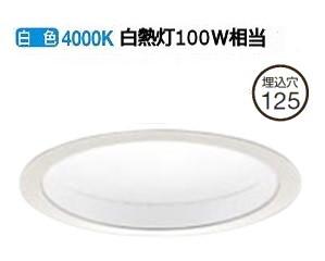 大光電機LEDダウンライトLZD91499NW