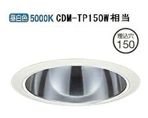 大光電機LEDダウンライト LZD91934WWF電源別売 受注生産品