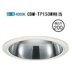 大光電機LEDダウンライト LZD91940NWF電源別売