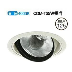 大光電機LEDダウンライト(電源装置別売) LZD91958NW(受注生産品)