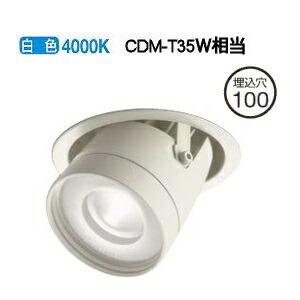 大光電機LEDユニバーサルダウンライト(電源装置別売) LZD91978NWE