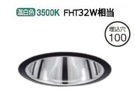 大光電機LEDダウンライト(受注生産品)(電源装置別売) LZD92006AB