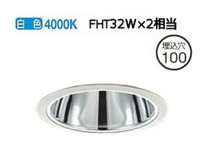 大光電機LEDダウンライト(受注生産品)(電源装置別売) LZD92008NWE