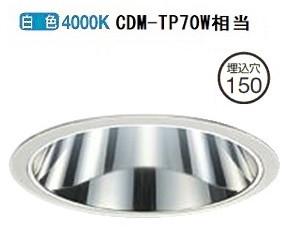 大光電機LEDダウンライト(電源装置別売) LZD92013NW