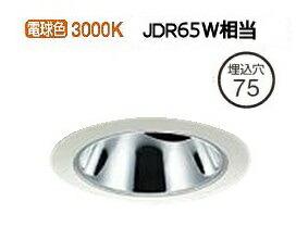 大光電機LEDユニバーサルダウンライト(電源装置別売) LZD92016YWE