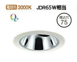 大光電機LEDユニバーサルダウンライト電源別売 受注生産品 LZD92016YWV