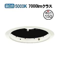 大光電機LEDダウンライト LZD92206WWF 電源・反射板別売(LZD-92206WWの後継品)