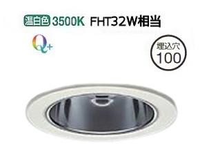 大光電機LEDダウンライト電源別売 受注生産品 LZD92281AWV