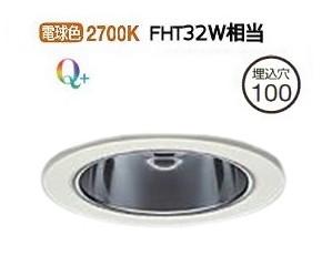 大光電機LEDダウンライト電源別売 受注生産品 LZD92281LWV