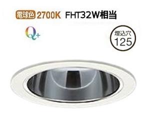 大光電機LEDダウンライト電源別売 受注生産品 LZD92284LWV