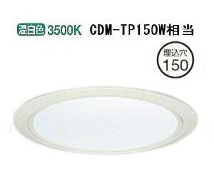 大光電機LEDダウンライト LZD92342AWF電源別売工事必要