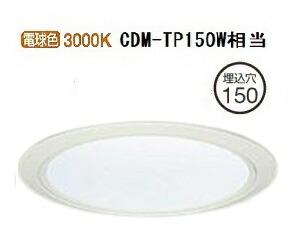 大光電機LEDダウンライト LZD92342YWF電源別売 受注生産品