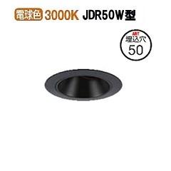 大光電機LEDユニバーサルダウンライト電源別売 LZD92797YB