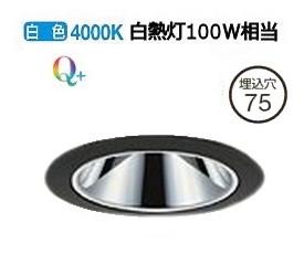 大光電機LEDダウンライト電源別売 受注生産品 LZD92803NBV
