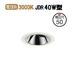 大光電機LEDユニバーサルダウンライト電源別売 LZD92806YW