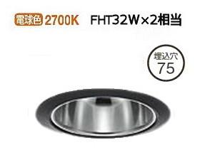 大光電機LEDダウンライト電源別売 LZD92897LB