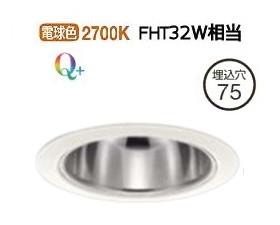 大光電機LEDダウンライト電源別売 受注生産品 LZD92899LWV
