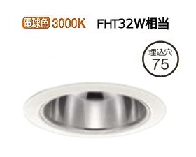 大光電機LEDダウンライト電源別売 LZD92899YW