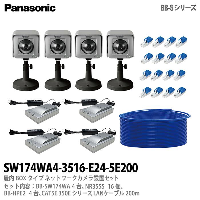 Panasonic パナソニック屋外Boxタイプ 無線LAN対応 超激安特価 ネットワークカメラ設置セット4台防犯カメラBB-SW174WA 日本正規品