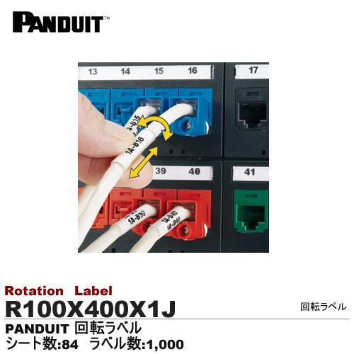 【PANDUIT】回転ラベルレーザープリンタ用幅:25.4mm/長さ114.3/印字部長さ:25.4mm推奨ネットワークケーブル:24ペアUTPケーブルラベル数1000枚R100X400X1J