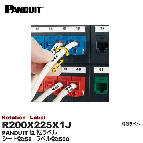 【PANDUIT】回転ラベルレーザープリンタ用幅:50.8mm/長さ69.9/印字部長さ:19.1mm推奨ネットワークケーブル:UTPデュアルケーブルラベル数500枚R200X225X1J