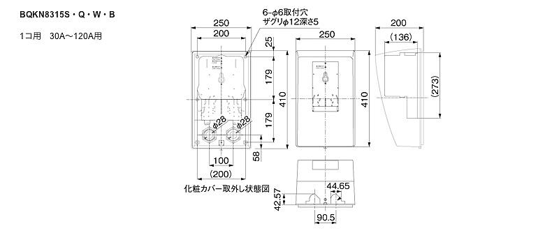 【Panasonic】スマートデザインシリーズWHMボックス 1コ用東京電力管内向け30A~120A用  ホワイトシルバーBQKN8315SK|電材PROショップ Lumiere