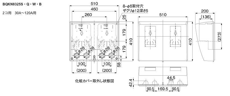 【Panasonic】スマートデザインシリーズWHMボックス 2コ用東京電力管内向け30A~120A用  ブラックBQKN8325BK|電材PROショップ Lumiere