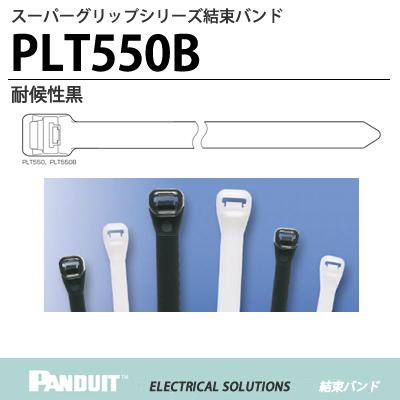 【PANDUIT】スーパーグリップシリーズ結束バンドPLT550B耐候性黒1袋25本入り