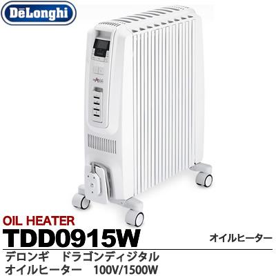 【DeLonghi】デロンギドラゴンデジタルオイルヒーター100V/1500W色:ピュアホワイト+ホワイト9枚フィンTDD0915W