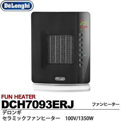 【DeLonghi】デロンギセラミックファンヒーター100V/1350W電力切替:強1350/中900/弱450色:ホワイト+ブラックDCH7093ERJ