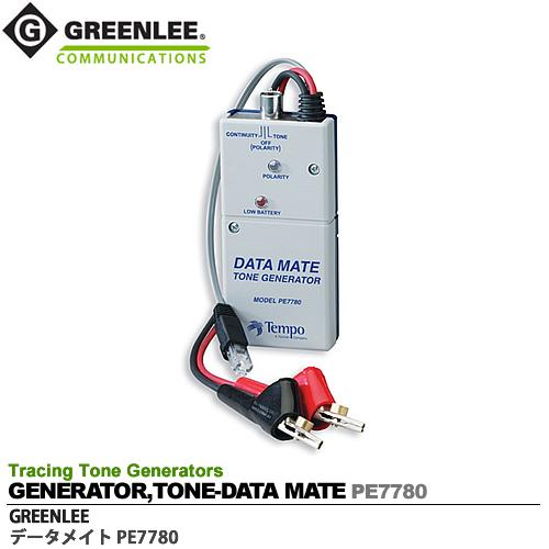 【GREENLEE】トーン送信機グッドマン正規輸入品GENERATOR,TONE-DATA MATE PE7780